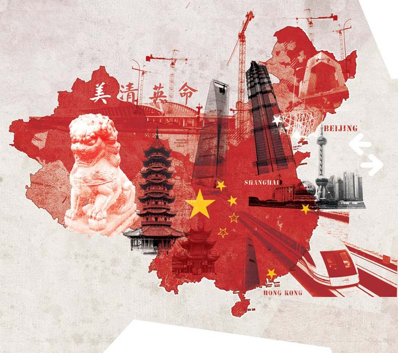 The Experimental Reforms in China's Economy